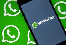 كيف تراقب فيسبوك مستخدمي واتساب