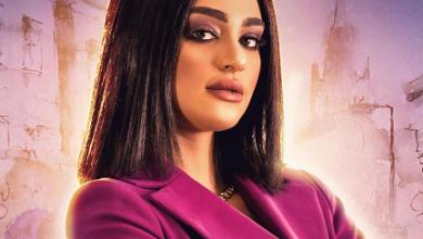 الكويتية ليالي دهراب