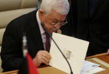 عباس يصدر ترقيات وتعيينات جديدة