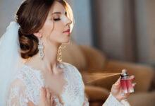 اختيار العطر المناسب للعروس