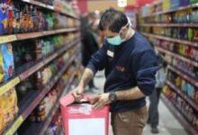 ارتفاع أسعار بعض السلع الغذائية